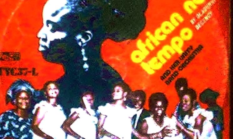 Oladunni Decency, album cover 1976