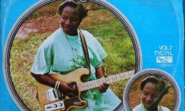 Queen Oladunni Decency on a record cover. Photo: YouTube