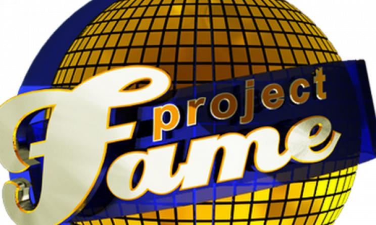 The Project Fame logo