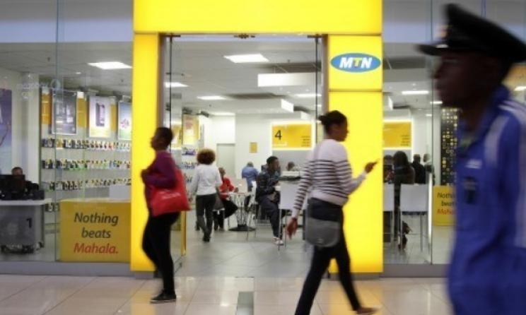 One of many MTN stores all over Africa. Photo: www.moneyweb.co.za