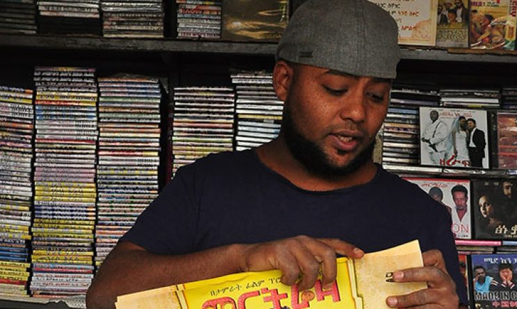 Copyrights, royalties and music piracy in Ethiopia | Music In Africa