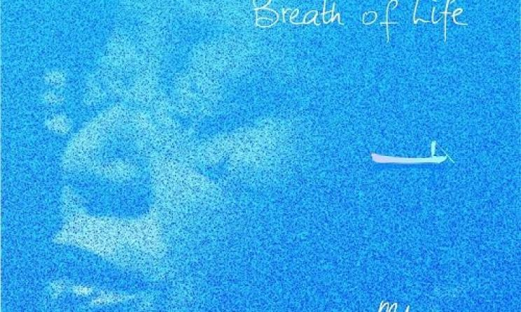 The cover art of Sibongile Khumalo's 'Breath of Life'