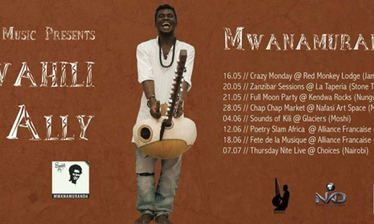 Swahili Ally's tour dates