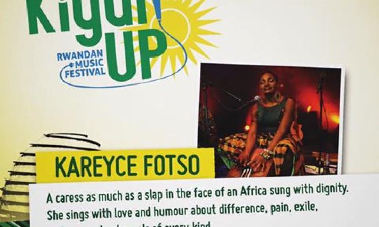 KigaliUP! Festival Poster