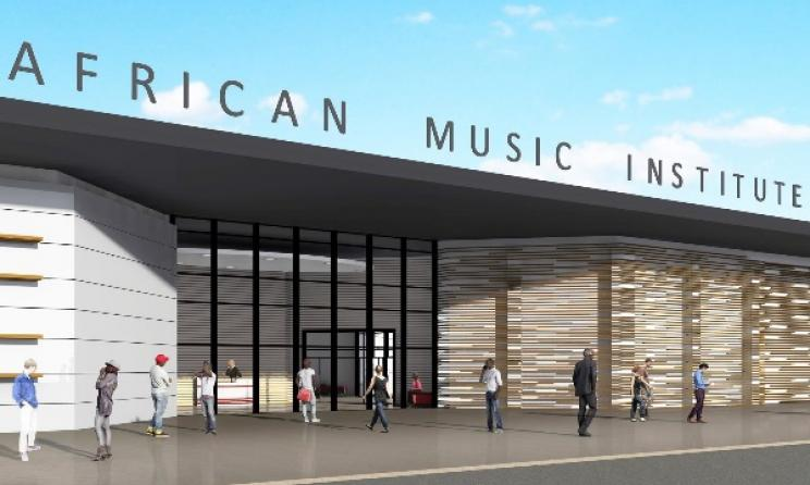 An artist's impression of the new African Music Institute in Libreville, Gabon.