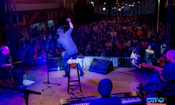 Atlantic Music Expo 2015 (Photo) : atlanticmusicexpo.com