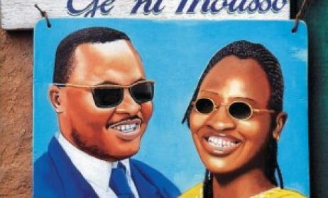 Amadou et Mariam (photo source: www.musiqueradio.com)