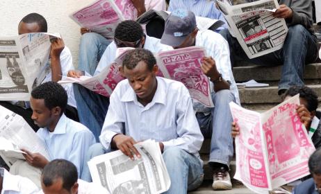 Readers at Arat Kilo. Photo: www.hrw.org