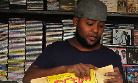 Music shop vendor in Addis Ababa. Photo courtesy of Elias Fikru