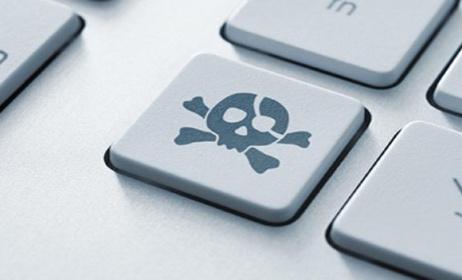 Piratage musical. Photo: DR