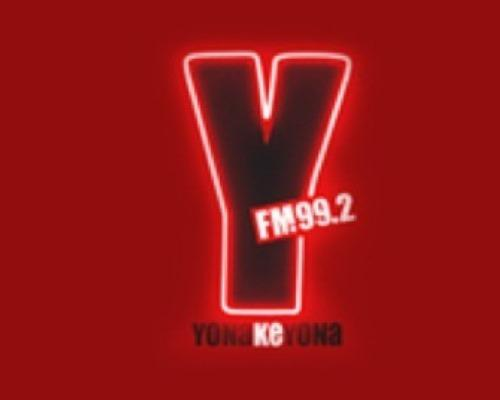 Yfm music in africa for Yfm house music